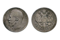 Old russian coin Royalty Free Stock Images