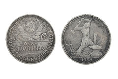 Old russian coin, 1920s stock photography