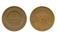 Old Russian imperial coin two kopeks. Royalty Free Stock Photography