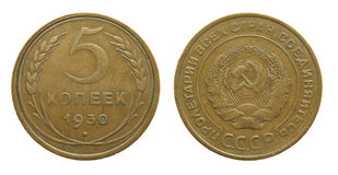 Old Russian Kopeck coins Stock Photos