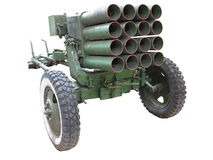 Old russian mobile rocket launcher isolated over white Stock Image
