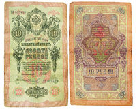 Old Russian money, 10 rouble banknote. Old Russian money 10 rouble banknote Royalty Free Stock Photography