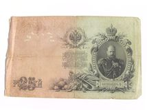 Old Russian money. On a photo old Russian money Royalty Free Stock Photography