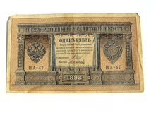 Old Russian money. On a photo old Russian money Royalty Free Stock Photo