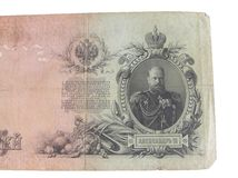 Old Russian money. On a photo old Russian money Stock Image
