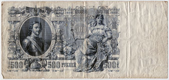 Old russian money. 1910 Russian Empire 500 rubles bill with Tzar Peter I portrait. Obverse Royalty Free Stock Photography