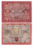 Old russian money Stock Photography