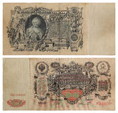 Old Russian Money 1910 stock image