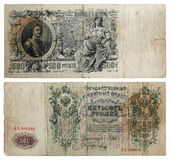 Old Russian Money 1912 stock images