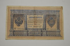 Old Russian money 1898 Stock Photography