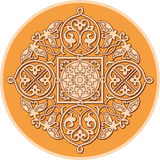 Old russian ornament. Traditional carved old Slavoniс ornament royalty free illustration