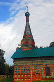 Old Russian orthodox church building decorated by colorful tails. Stock Image
