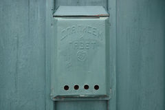 Old Russian Postbox Royalty Free Stock Images