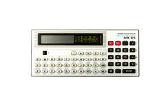 Old Russian programmable calculator ( microcomputer ). Isolated on a white background royalty free stock images