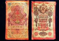 Old Russian Ruble Studio quality light Royalty Free Stock Photos