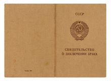 Old russian wedding certificate Royalty Free Stock Photography