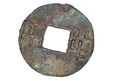 Old rusty chinese coin of Qin Dynasty Royalty Free Stock Photos