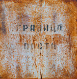 Old rusty sign Stock Photos