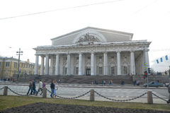 Old Saint Petersburg Stock Exchange Stock Photos