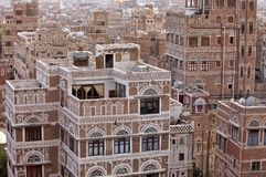 Old Sanaa buildings Royalty Free Stock Image