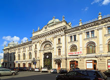 Old Sandunóvskie Baths (Sanduny). Moscow, Russia. This old bathhouse (first opened in 1808) is a cultural and architectural landmark in Moscow Stock Photography