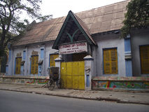 Old school in Сalcutta Royalty Free Stock Image