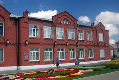 Old school building. Kremlin in Kolomna, Russia. Stock Images