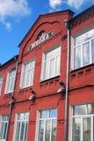 Old school building. Kremlin in Kolomna, Russia. Royalty Free Stock Images