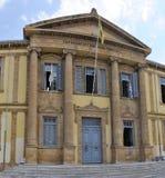 Old school in Nicosia Royalty Free Stock Photos