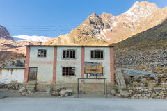 Old schoolyard building mountain town view, Bolivia. Stock Photo