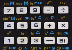 Old scientific calculator. Keys of old scientific calculator - close-up view Stock Images