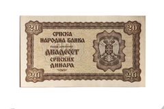 Old Serbian dinar isolated on white background Stock Images