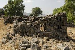 Old settlement in Yarden National Park Stock Image