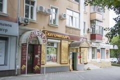 Old shops at Gavrilov street. Krasnodar. Gavrilov street in Krasnodar, Russia Stock Image
