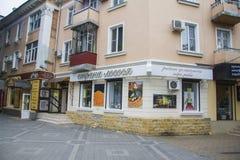 Old shops at Gavrilov street. Krasnodar. Gavrilov street in Krasnodar, Russia Royalty Free Stock Photos