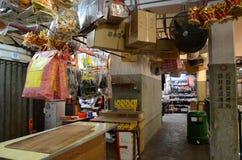 Old Shops of Nam Shan Public Housing Estate in Hong Kong Stock Photos