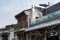 Old shops and restaurants in Xicheng district in Beijing royalty free stock image