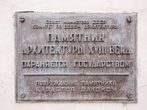 Old sign on the house of administration of the Central district of Tver, Russia. A monument of architecture of the 18th century Royalty Free Stock Photography