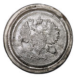 Old silver coin Royalty Free Stock Photography