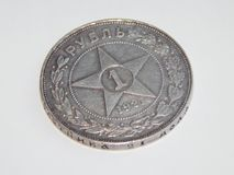 Old silver coin one ruble of the USSR in 1921 stock photos