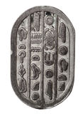 Old silver egyptian brooch Royalty Free Stock Photo