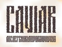 Old slavic font black caviar Stock Image
