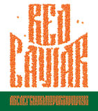 Old slavic font red caviar Stock Photography