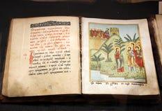 Old Slavjanic ecclesiastical manuscript Royalty Free Stock Photos