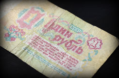 The old Soviet banknote one ruble Stock Photo