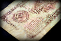 The old Soviet banknote one ruble Royalty Free Stock Photos