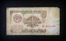 The old Soviet banknote one ruble Stock Photos