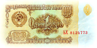 The old Soviet banknote one ruble Stock Images