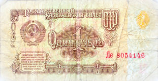 The old Soviet banknote one ruble Royalty Free Stock Images