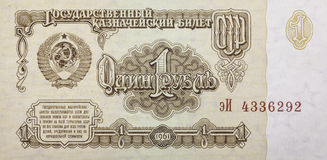 The old Soviet banknote one ruble close up Royalty Free Stock Photo